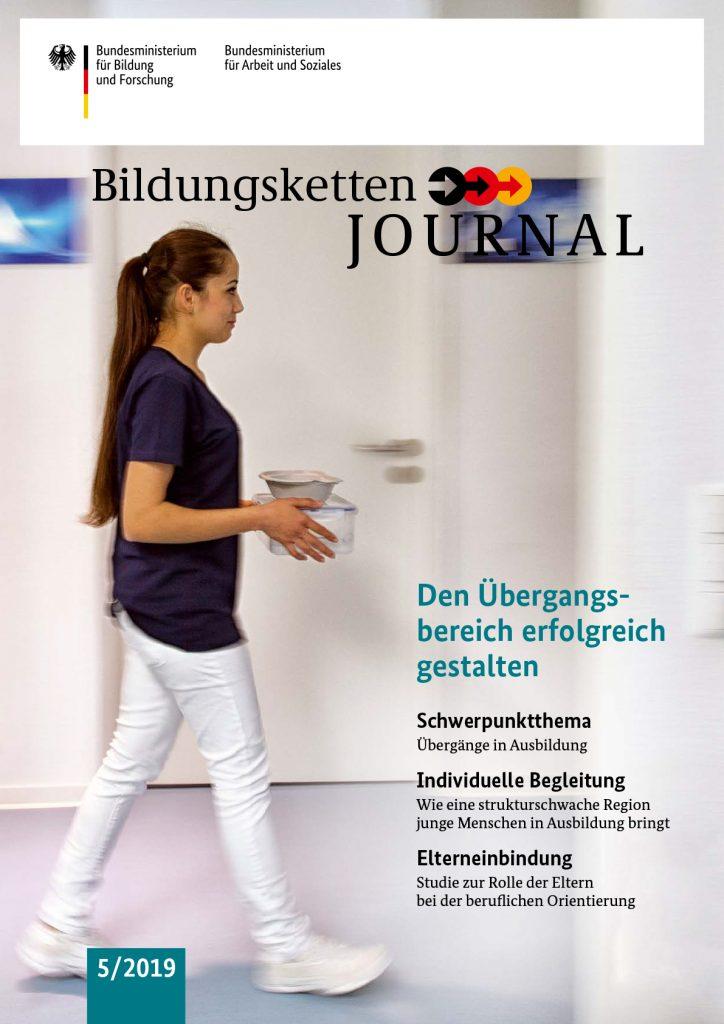 Bildungsketten Journal - Den Übergangsbereich erfolgreich gesta
